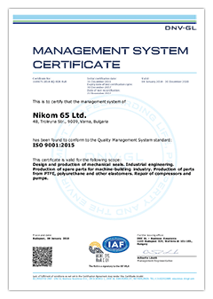 Certificate ISO 9001:2015